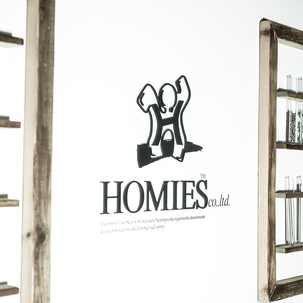 HOMIES Office