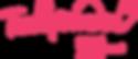 TAVRIDA_5.0_full_pink.png
