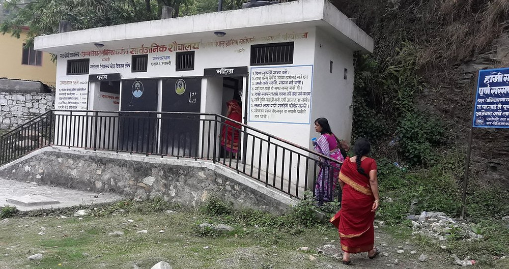 Public toilet in Myagdi district, supported by RWSSP-WN