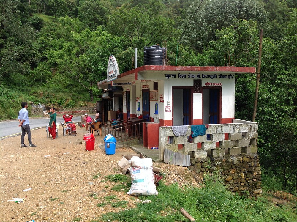 Public toilet in Syangja district, supported by RWSSP-WN