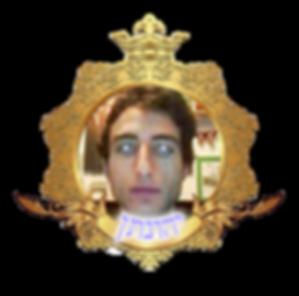 יהונתן