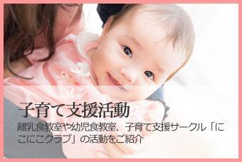 tokusyu-img01.jpg