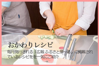 tokusyu-img02.jpg