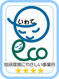 gaiyou003.jpg
