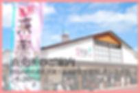 tokusyu-img07.jpg