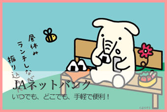 tokusyu-img04.jpg