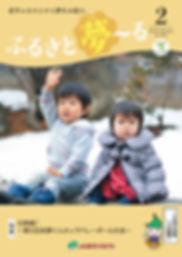 kouhou2002.jpg