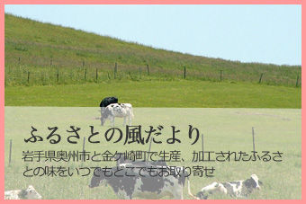 tokusyu-img03.jpg