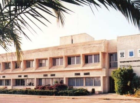 """המרכז להכשרה ושיקום מקצועי, ליד בי""""ח לוינשטיין, רעננה, חמדה לוי; דפנה בר-אל"""