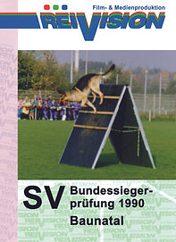 BSP_1990.jpg