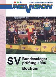BSP_1996.jpg