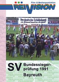 BSP_1991.jpg