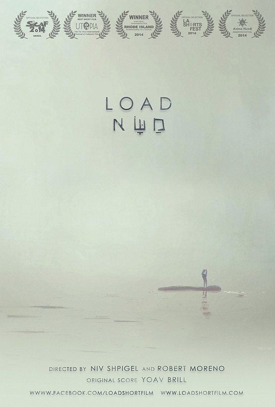 Load Short film by Niv Shpigel and Robert Moreno
