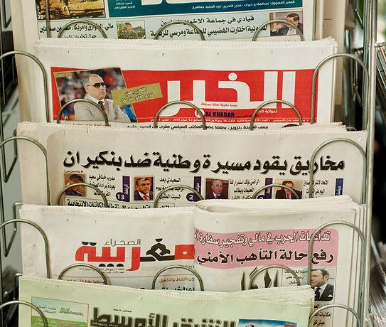 Arabic newspaper.jpg