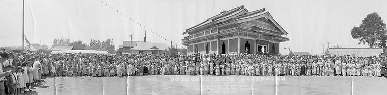 Historic Enmanji Buddhist Temple est 1928