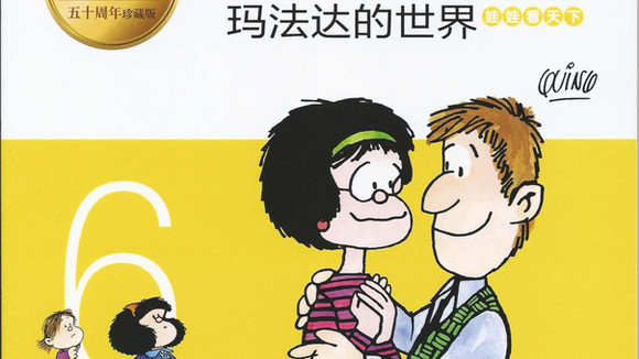 MAFALDA 6 China.jpg