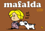 Brasil-mafalda-8.jpg