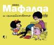 Cover_Agata.jpg