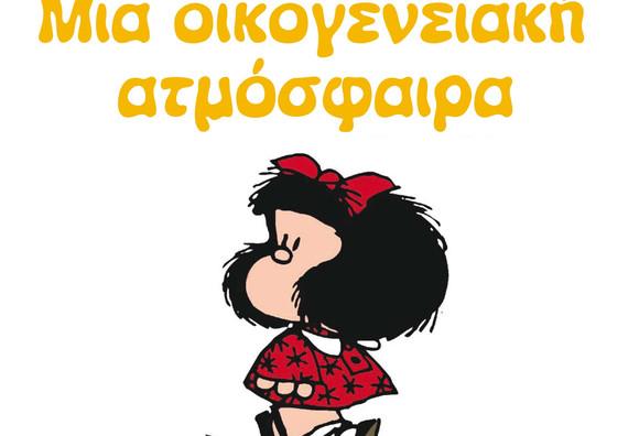 familia_grecia.jpg