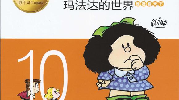 MAFALDA 10 China.jpg