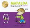 MAFALDA 9 China.jpg