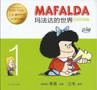 MAFALDA 1 China.jpg