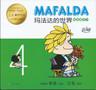 MAFALDA 4 China.jpg