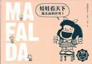 MAFALDA 1.jpg
