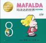 MAFALDA 8 China.jpg