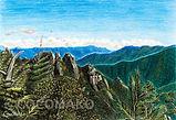 山の風景画