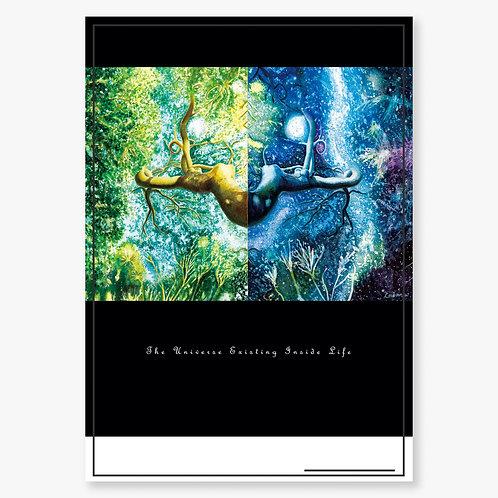 「生命の中の宇宙」ノート