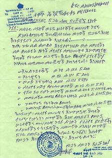 Hanicha Letter.jpg