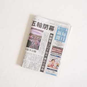 毎日新聞にHEPの取り組みを掲載いただきました