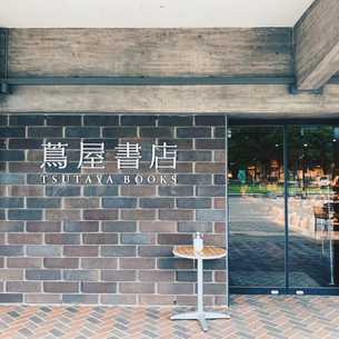 京都岡崎 蔦屋書店にてHEPのPOP UP 開催
