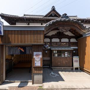高円寺の銭湯『小杉湯』にてHEPを販売開始