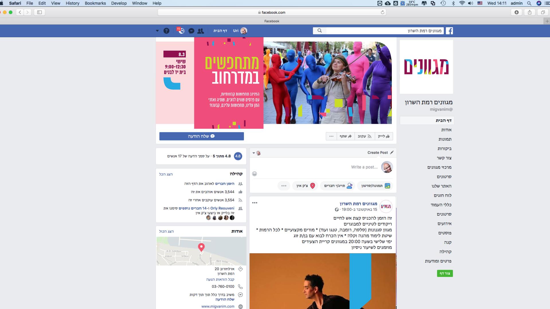 migvanim website-12 copy