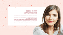 L Barak_Branding-12 copy