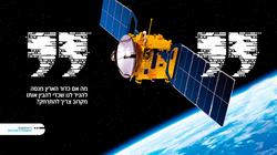 earth website_3-4 copy