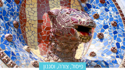 L Barak_Branding-6 copy