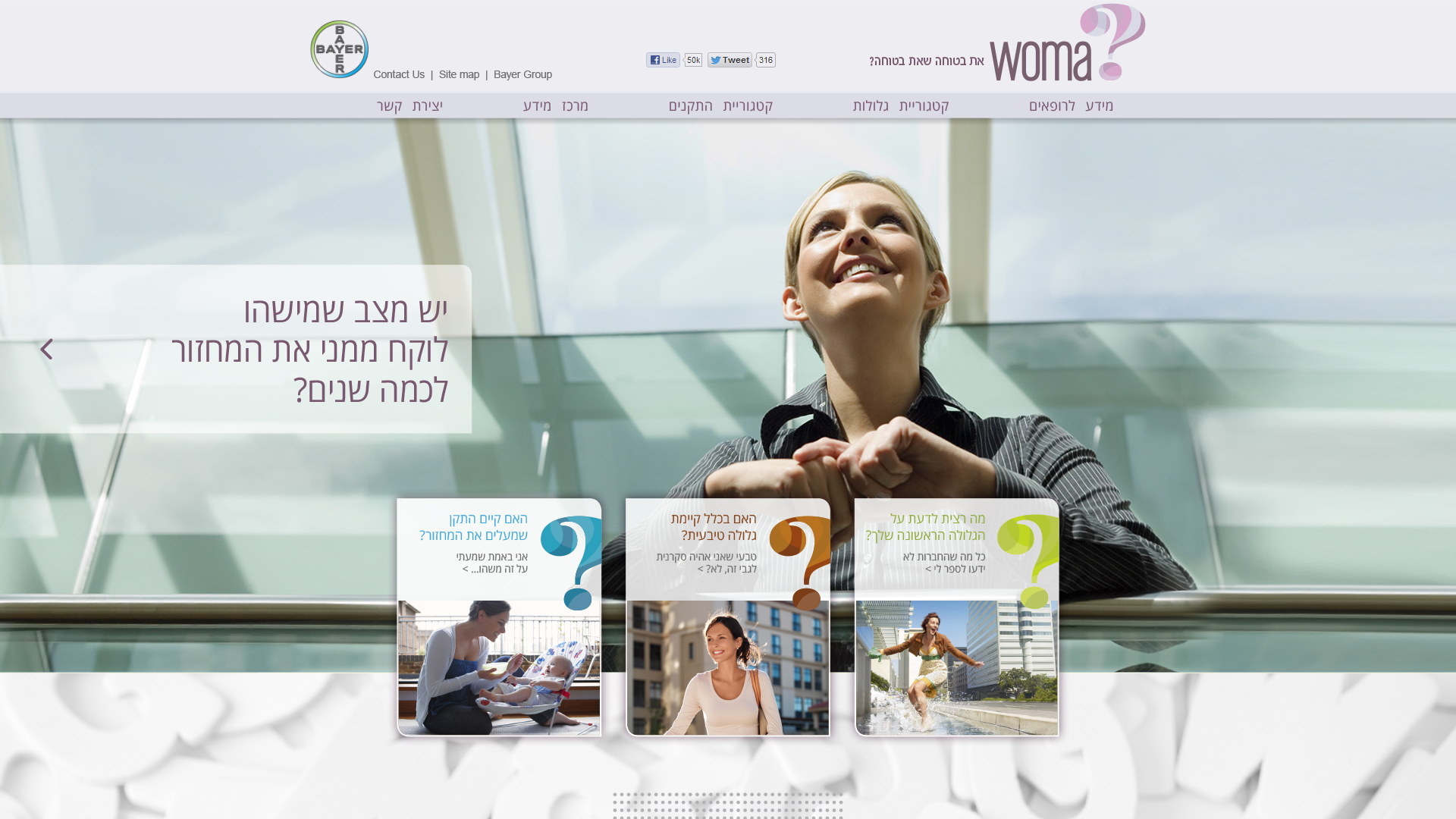 woma slides-4 copy