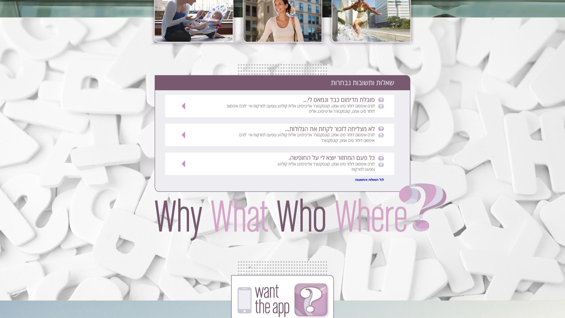 woma slides-5 copy