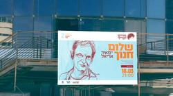 Midrash Yonati_Web-12 copy