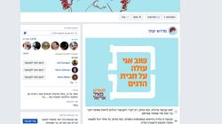 Midrash Yonati_Web-11 copy