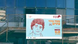 Midrash Yonati_Web-13 copy