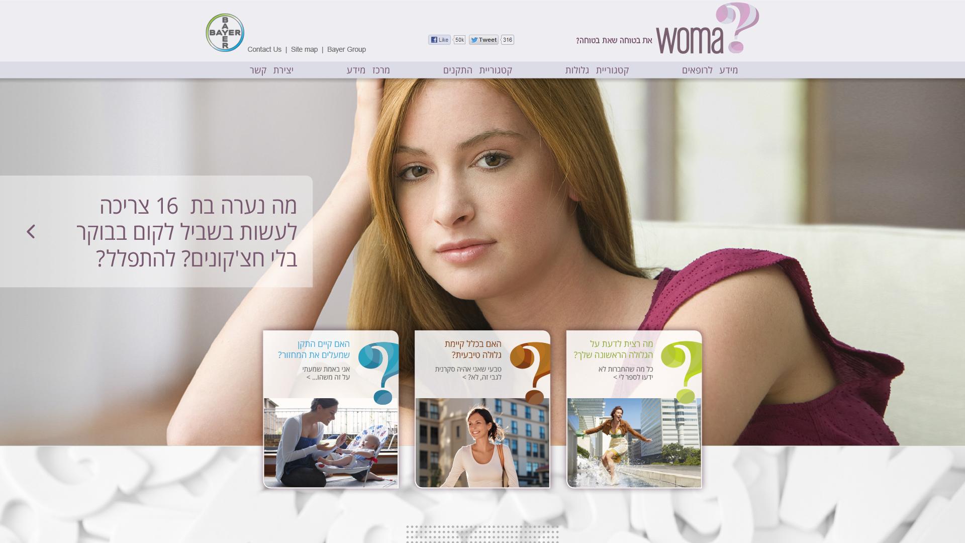 woma slides-2 copy