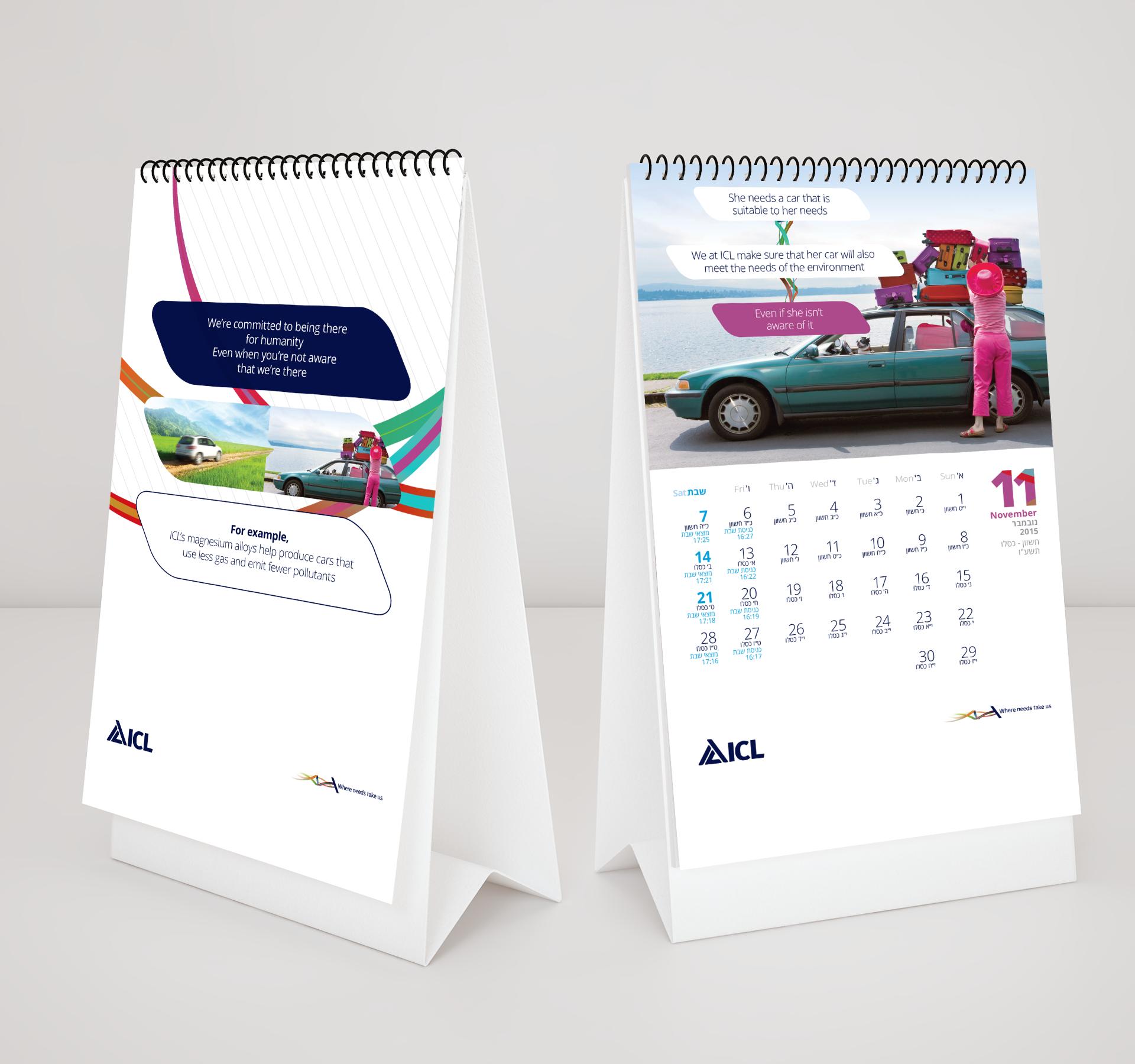 Double-small-calendar-template-mockup-7