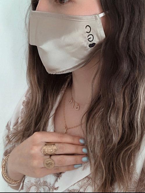 Masque 100% soie - Brodé et personnalisable