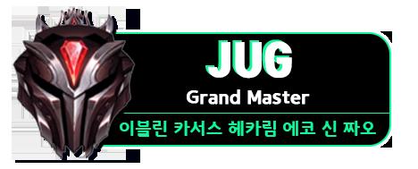 두둥등장 기사소개[GJ].png