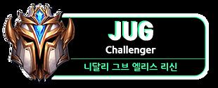 두둥등장 기사소개[CJ].png