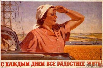 The right way to go women comrades!